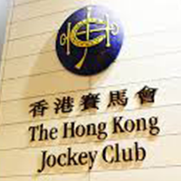 The Hong Kong Jockey Club 賽馬會